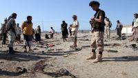 ارتفاع عدد ضحايا تفجير عدن إلى 52 شهيدا و63 جريحا وشلال شائع يتوعد بمواصلة الحرب على الإرهاب
