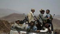 الضالع : مليشيا الحوثي والمخلوع صالح تشن قصفا عنيفا على قرى مريس