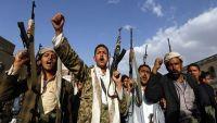 عمران :الحوثيون يعتقلون قياديا في الجماعة بسبب اختلافهم في تقاسم الأموال المنهوبة