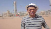 تعرف على خمس جهات تتابع قضية اغتيال الصحفي العبسي في اليمن
