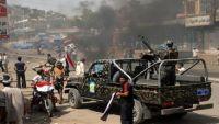 مقتل مواطن من الحديدة على يد مسلح بالضالع في ثاني حادث خلال شهر