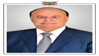 الرئيس هادي يصل المكلا في أول زيارة له لمحافظة حضرموت