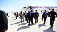رئيس الجمهورية يصل محافظة حضرموت قادما من عدن برفقة رئيس الوزراء
