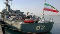 Will Iran Stop Smuggling Weapons to Houthis?‎