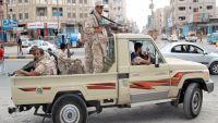 عناصر من الحزام الأمني تطلق النار بكثافة على مقر اللجنة الوزارية لصرف مرتبات الجيش بزنجبار أبين
