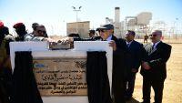 الرئيس هادي يزور المنشئات النفطية بحضرموت ويوجه بإنشاء محطة كهروغازية بقدرة 50 ميجا (صور)