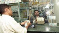 خبير اقتصادي : تعرض البنوك في اليمن لأزمة ثقة من المواطنين يهددها بالإفلاس
