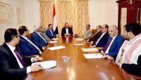 """ماذا يعني استمرار هيمنة الحوثيين على ما يسمى بـ""""المجلس السياسي"""" بصنعاء ؟ (تقرير)"""