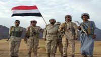 شبوة : تطورات متسارعة في عسيلان عقب هجوم المليشيا على عدد من مواقع الجيش الوطني