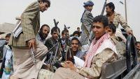 الضالع :مليشيا الحوثي والمخلوع تختطف ستة مواطنين في قرية رمه بمريس (أسماء)