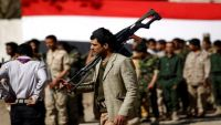 """تعيينات يمنية بالوقت الضائع: أعباء على """"حكومة بلا وزارات"""""""