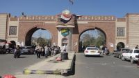 ثورة جامعات مُرتقبة تهدد كيان الانقلابيين في اليمن(تقرير)