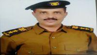 مدير عام شرطة إب لـ(الموقع بوست) :أولويتنا إعادة الاعتبار لأجهزة الشرطة في المحافظة