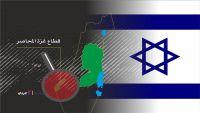 """أمن غزة يسدد ضربة لـ""""الشاباك"""" الإسرائيلي  باعتقال """"بنك مال"""" عملائه"""