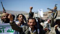 عمران: مليشيا الحوثي تطلق الرصاص الحي على شيخ قبلي أثناء حفل زفاف نجله