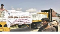 840 ألف مستفيد من مشاريع قطر الخيرية باليمن