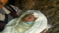 غياب أجهزة التنفس الصناعي في مستشفيات تعز يقضي على حياة الطفلة ريتاج