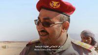 اللواء زحزوح: الجيش الوطني يسيطر على مواقع جديدة ويجرع الميليشيات الهوان شرق صنعاء
