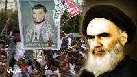 صحيفة تكشف عن خطة وضعها الحوثيون قبل عامين بتوجيه إيراني لاحتلال تعز
