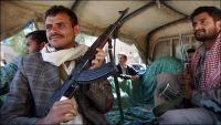 انسحاب العشرات من أبناء حجور المقاتلين بصفوف الحوثيين إثر مقتل إثنين منهم على يد قيادي حوثي