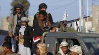 عمران.. مليشيات الحوثي تقتحم منزل شهيد وتختطف والده وعدد من أقاربه