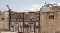 إب: مليشيا الحوثي تختطف 51 عامل من طريق رداع وتودعهم في السجن المركزي للمساومة (وثيقة)