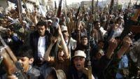 تقرير مترجم: إيران واصلت دعم الحوثيين بالسلاح للضغط على السعودية بتماهي أوباما