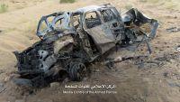 مقتل 6 من أفراد ميليشيات الحوثي والمخلوع صالح بغارة لمقاتلات التحالف في شبوة