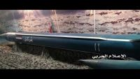 هل انهارت القوة الصاروخية للحوثيين مع استمرار استهدافها من قبل التحالف العربي؟ (تقرير)