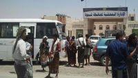قطاع قبلي في شبوة يقطع الطريق الدولي بين المحافظة ومنفذ الوديعة الحدودي