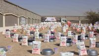 """""""قطر الخيرية"""" تدشن حملة """"أغيثوهم"""" للنازحين في مأرب"""