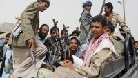 ذمار.. ميليشيات الحوثي تدفع بمقاتلين جدد إلى جبهات القتال بينهم عشرات الأطفال