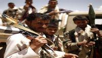 الحوثيون يصادرون 3 شحنات غذائية كانت في طريقها إلى البيضاء