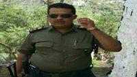 إب.. المجلس العسكري والسلطة المحلية والأمنية ينعون قائد شرطة الدوريات الذي اغتيل في مأرب