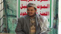 محافظ صعدة يحذر من مساعدة وإيواء قيادات الميليشيات وفي المقدمة زعيم الجماعة