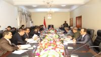 الحكومة تؤكد استمرارها في مكافحة الإرهاب واستعادة الدولة من ميليشيات الحوثي والمخلوع صالح