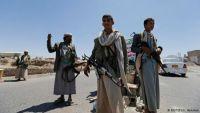 الضالع.. ميليشيات الحوثي تطلق الرصاص عشوائيا في سوق الحقب وتقتل مواطنا وتصيب آخرين (أسماء)