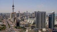 """الكويت تتوقع تحولها لمركز استثماري بـ""""رؤية 2035"""""""