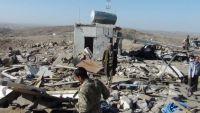 اليمن يبدي تحفظاته على عملية البيضاء ويطلب التنسيق