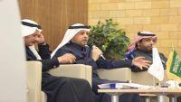 أكاديميون سعوديون يحذرون من تجنيد المنظمات الارهابية للشباب وخطورة وسائل التواصل الاجتماعي