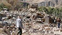 الغارديان: تساؤلات حول عملية ترامب الفاشلة في اليمن