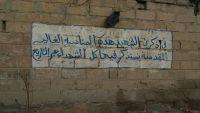 أسبوع استعراضي للحوثيين بذمار لجلب المزيد من المقاتلين (تقرير مصور)