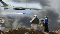 US military releases, then pulls back, terrorist videos seized in Yemen raid