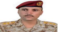 رئاسة الأركان تعين قائدا للشرطة العسكرية في مأرب