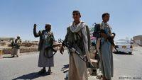مليشيا الحوثي تقتل مواطن أمام والدته وزوجته وأطفاله في إب