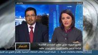 سفير اليمن في واشنطن: مقاربة أمريكية جديدة في اليمن والمنطقة  تختلف كليا عن الوضع السابق