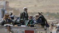 البيضاء.. مليشيات الحوثي تفجر منزل أحد مقاتلي المقاومة الشعبية