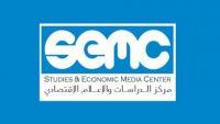 مركز اقتصادي يطالب الحكومة بكسر احتكار نقل البضائع في عدن