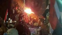 تعز.. احتفالات بالذكرى الـ6 لثورة فبراير وإيقاد الشعلة وسط المدينة