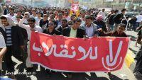 انكماش الثورة المضادة في الذكرى السادسة لفبراير.. تحليل لـ محمد المقبلي